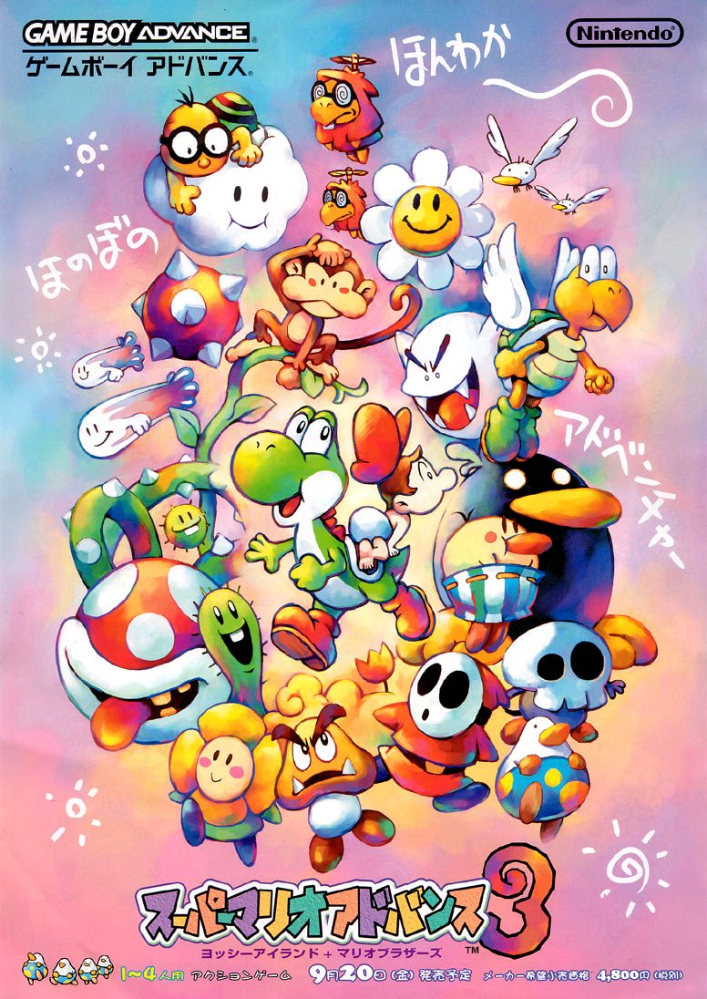 frequency pictures yoshis island japanese poster