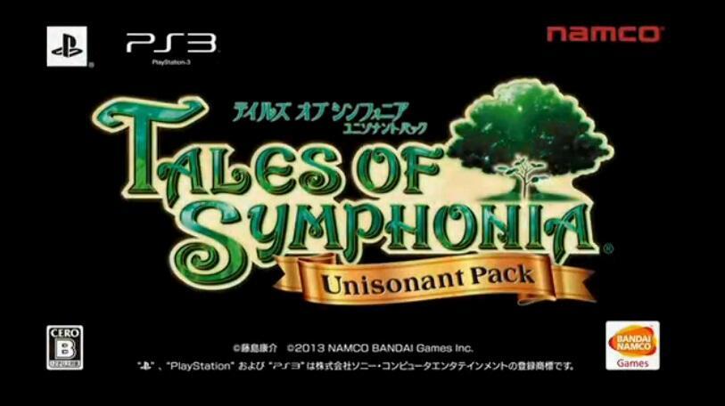 Tales-of-symphonia-unisonant-pack-logo-2_1_