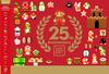 Nintendo_holiday2010wallpaper